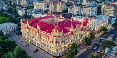 Ростов-на-Дону
